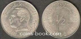 1/2 динара 1968