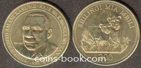 200 шиллингов 1998