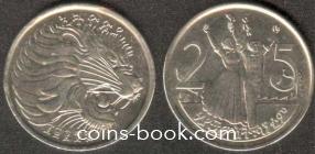 25 центов 1977