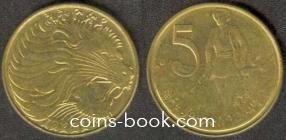 5 центов 1977