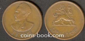 10 центов 1944