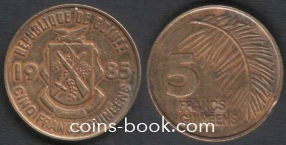 5 франков 1985