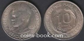 10 франков 1962