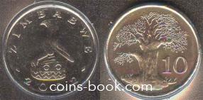10 центов 2002