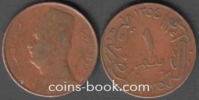 1 millième 1935