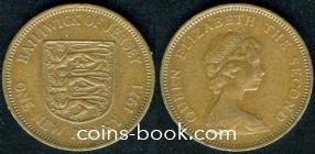 1 новый пенни 1971