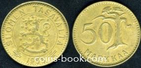 50 марок 1953