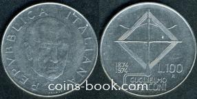 100 лир 1974
