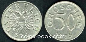50 грошей 1935