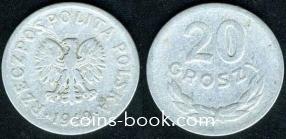 20 грошей 1949