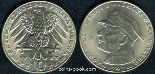 10 złotych 1967