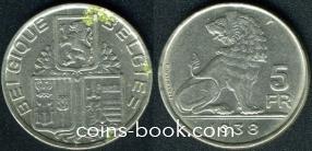 5 франков 1938