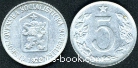 5 геллеров 1972