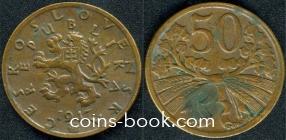 50 геллеров 1947
