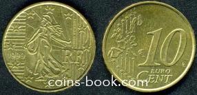 10 евроцентов 1999
