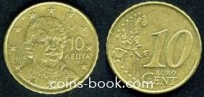 10 евроцентов 2004