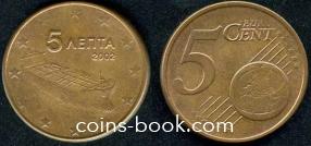 5 евроцентов 2002
