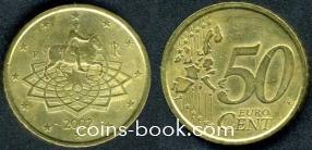 50 евроцентов 2002