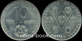 10 марок 1975