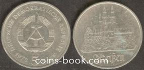 5 марок 1972