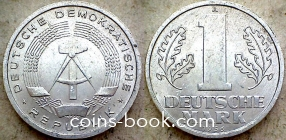 1 марка 1956