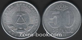 50 пфеннигов 1958