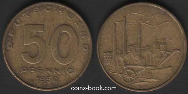 50 пфеннигов 1950 монета 5 копеек 2009 украина стоимость
