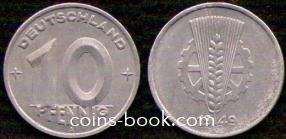 10 пфеннигов 1949