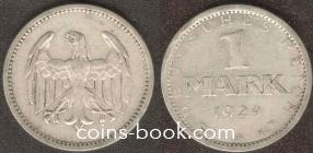 1 марка 1924