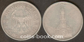 5 рейхсмарок 1934