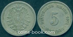5 пфеннигов 1875