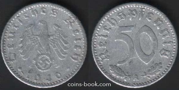 50 рейхспфеннигов 1940