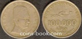 100 000 лир 1999