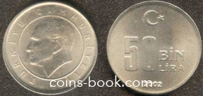 50 000 лир 2002