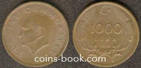 1000 лир 1995