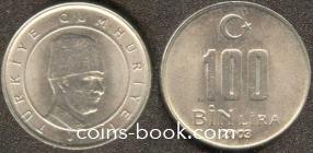 100 000 лир 2003