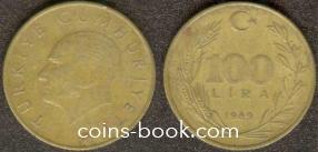 100 lira 1989
