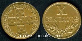 10 centavos 1968