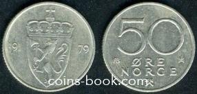 50 эре 1979