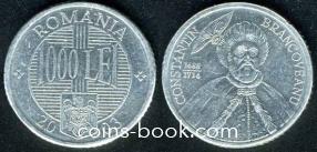 1 000 лей 2003