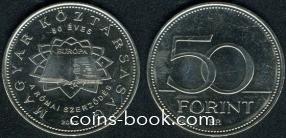 50 форинтов 2007
