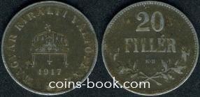 20 филлеров 1917