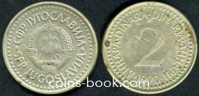 2 dinara 1990