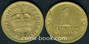 1 динар 1938