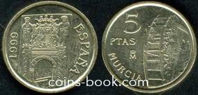 5 pesetas 1999