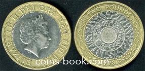 2 фунта 1998