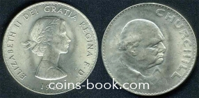 1 крона 1965