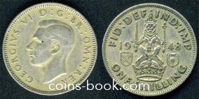1 шиллинг 1948