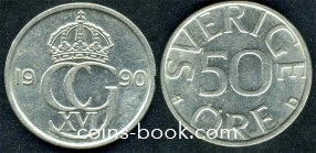 50 эре 1990