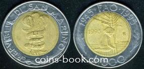 500 лир 1995